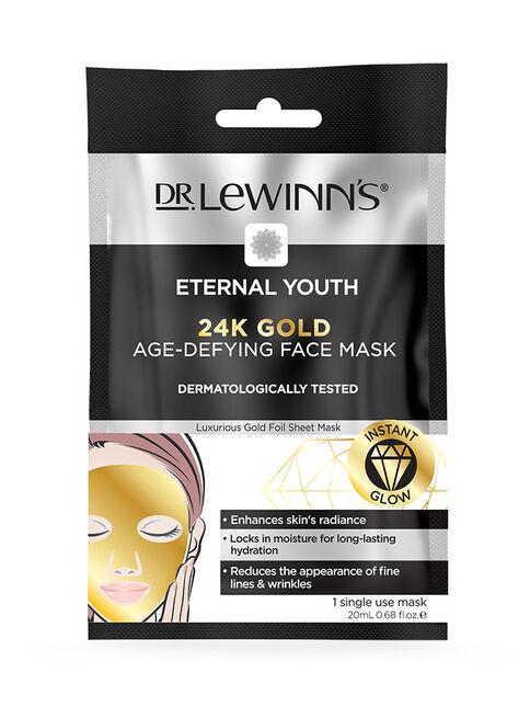 Limited Edition Mask Bundle